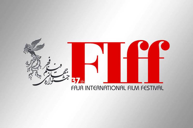 برنده جایزه بهترین کارگردانی مونترال در جشنواره فجر