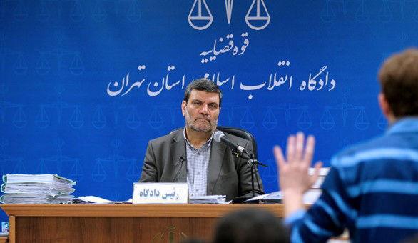 رئیس سابق یکی از شعب بانک تجارت کرمان فردا محاکمه می شود