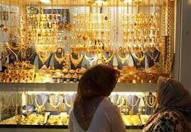 قیمت طلا 12 شهریور 341 هزار تومان شد/ قیمت طلای دست دوم 293 هزار تومان