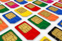 بیش از 72میلیون شماره غیرفعال تلفن همراه
