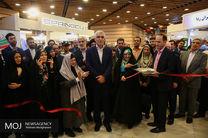 افتتاح سیزدهمین نمایشگاه زنان و تولید ملی