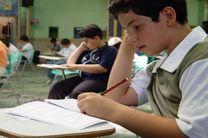 دانشآموزان براساس استعداد ، توانایی و امکانات هدایت تحصیلی میشوند