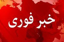 انفجار مهیب در پایتخت عربستان