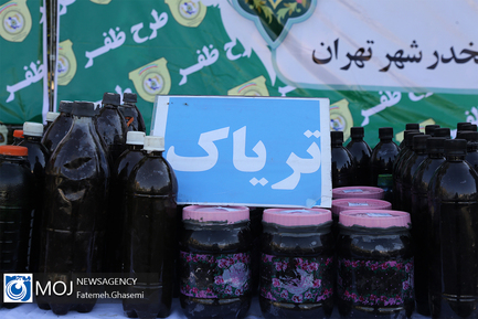 نمایشگاه کشفیات سیزدهمین طرح ظفر پلیس تهران
