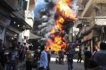 حمله تروریستی به یک رستوران در بیجی عراق