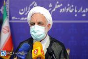 تسلیت رئیس قوه قضائیه به مناسبت در گذشت علامه حسنزاده آملی