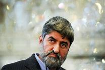 نامه مطهری به پورمحمدی درباره فایل صوتی آیت الله منتظری