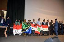 تقدیر از دانش آموزان کشورمان و ۱۰ کشور در لیگ علمی پایا