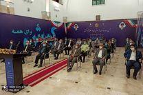 افتتاح چهار طرح ملی در جزیره کیش