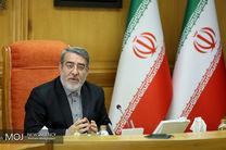 نامه وزیر کشور به اسلامی در خصوص بازسازی و نوسازی ساختمان های مناطق سیل زده