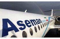 پروازهای ATR هواپیمای آسمان تا اطلاع ثانوی متوقف شد