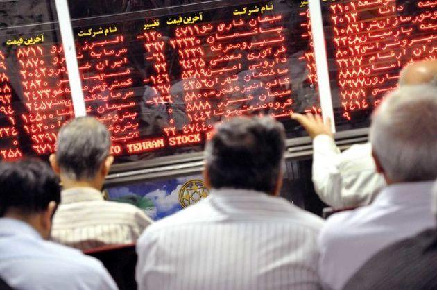 """سهامداران خرد بانک صادرات """"نگران و منتظر"""""""