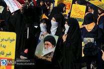 راهپیمایی مردم اصفهان در محکومیت آشوبگران
