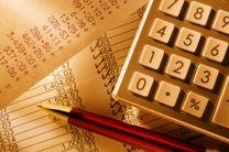 مالیات ۴درصدی برای واردکنندگان پیشنهاد سازمان امور مالیاتی کشور است