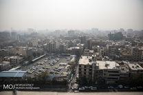 کیفیت هوای تهران در 17 دی 97 ناسالم برای گروه های حساس است