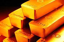 افت طلا تریلوژی نمیشود