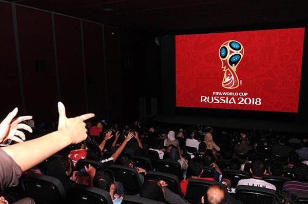 پخش  بازی های جام جهانی در تمامی سینماهای کشور
