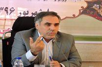 سرمایه گذاران  در کرمانشاه تا 15 سال از مالیات معاف می شوند