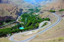 آخرین وضعیت جوی و ترافیکی جاده ها در ۱۰ بهمن مشخص شد