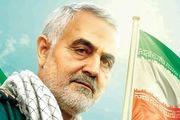 همایش سرباز وحدت در اصفهان برگزار شد