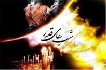 برگزاری مراسم شب های قدر در 4 امامزاده تیران و کرون