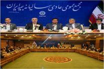 عملکرد بیمه ایران مثبت ارزیابی شد