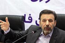 6 هزار و 181 میلیارد ریال در حوزه زیرساختها در استان گلستان هزینه شد