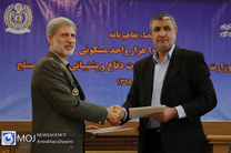 امضای تفاهم نامه همکاری بین وزارت دفاع و وزارت راه و شهرسازی