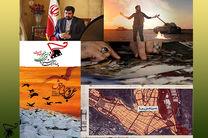نمایش پنج فیلم با موضوع فاجعه منا در جشنواره مقاومت