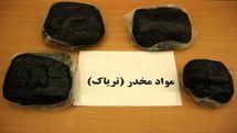 پلیس مبارزه با مواد مخدر بروجرد، 30 کیلوگرم تریاک کشف و ضبط کرد