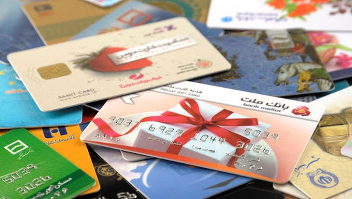 افزایش سقف مبلغ صدور کارت هدیه در بانک سینا