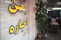 دولت برای کنترل اجاره مسکن شق القمر کرده است!