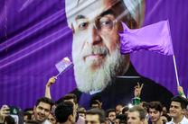 اعلام حمایت هادی خامنهای از حسن روحانی