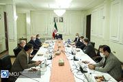 جلسه کمیته های تخصصی ستاد ملی مقابله با کرونا - ۲۰ خرداد ۱۴۰۰