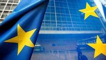 محدودیت فروش سلاح به عربستان با درخواست اتحادیه اروپا