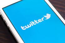 توییتر به علت کمک به رشد داعش تعقیب قضایی قرار گرفت