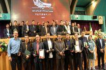 کسب دو عنوان برتری روابط عمومی ذوب آهن اصفهان