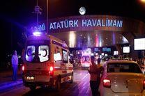 چندین فلسطینی در انفجار فردگاه استانبول زخمی شدند