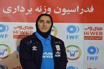نخستین مدال وزنه برداری بانوان ایران کسب شد
