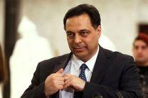 دولت لبنان استعفای خود را اعلام کرد