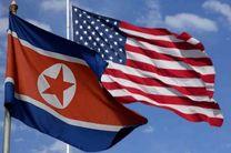 آمریکا برای مذاکره مجدد با کره شمالی آمادگی دارد