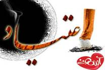 برگزاری جشنواره فرهنگی پیشگیری از اعتیاد در مدارس اصفهان