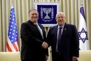 ایالات متحده بهترین دوست اسرائیل است