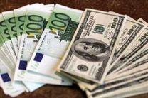 قیمت دلار تک نرخی 12 اسفند 97/ نرخ 39 ارز عمده اعلام شد
