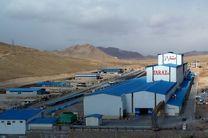 کسب ۳ رکورد ارزشمند در فولاد تاراز/ گام بلند فولاد مبارکه در پشتیبانی ملی از تولید لوازم خانگی