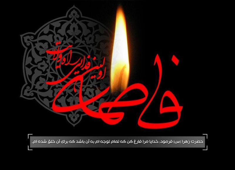 برگزاری ویژه برنامه شهادت در امامزاده نصرالدین محمد(ع)مبارکه