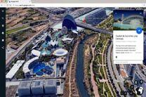 با گوگل ارث جهانگردی کنید و تصاویر سه بعدی ببینید
