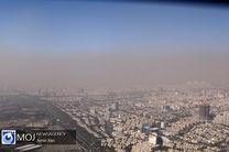 کیفیت هوای تهران ۲۳ شهریور ۹۹/ شاخص کیفیت هوا به ۸۰ رسید