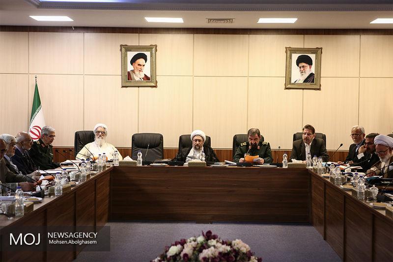 جلسه مجمع تشخیص مصلحت نظام تشکیل شد