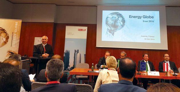 اعطای دو نشان جامعه مدیریت سبز اروپا و بنیاد جهانی انرژی به شرکت فولاد مبارکه